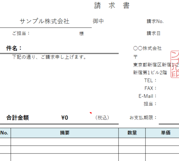 PhpSpreadsheetとTcpdfでExcelファイルから日本語PDFを作成してみる